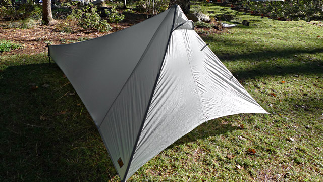 Funny looks just like the  Tarp Tent Contrail  less the ridiculous rain fly set up. & Marmot Nitro